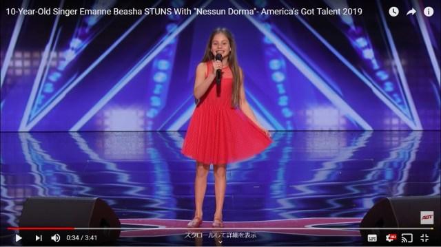 【息をのむ2分間】チャーミングな10歳少女が歌い始めた瞬間別人に! 天使の歌声で会場を総立ちにさせるオーディション動画が鳥肌必至!!
