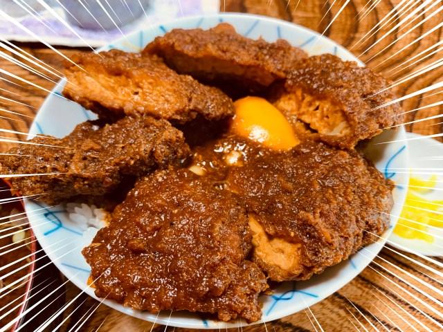 味噌カツ発祥のお店!? 「味処 叶」で元祖味噌カツ丼を食べてきた!