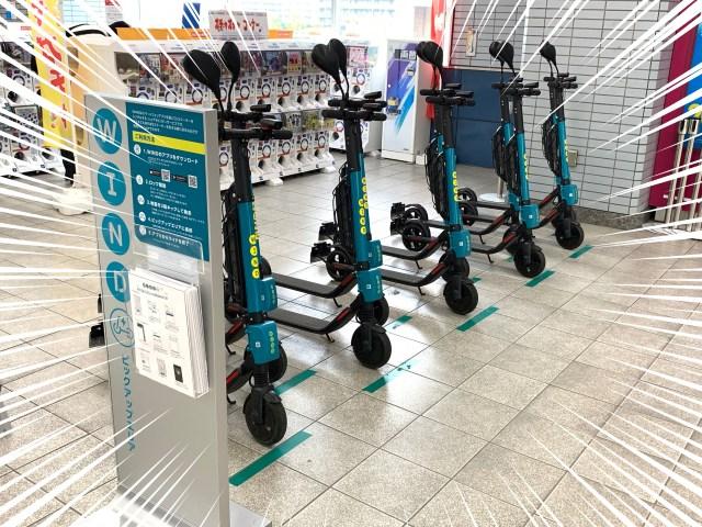 【日本初】浦和美園駅に導入されたシェア電動スクーターサービス「WIND」を実体験した感想 → 簡単・楽しい・気持ちいい!!