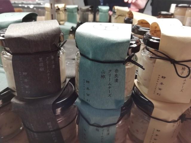 京都のデパ地下で見つけた老舗漬物屋の絶品発酵食品 / 京都駅と四条河原町でしか買えない限定モノ