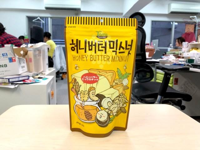 【麻薬か】韓国産「ハニーバターナッツ」の中毒性がヤバすぎる