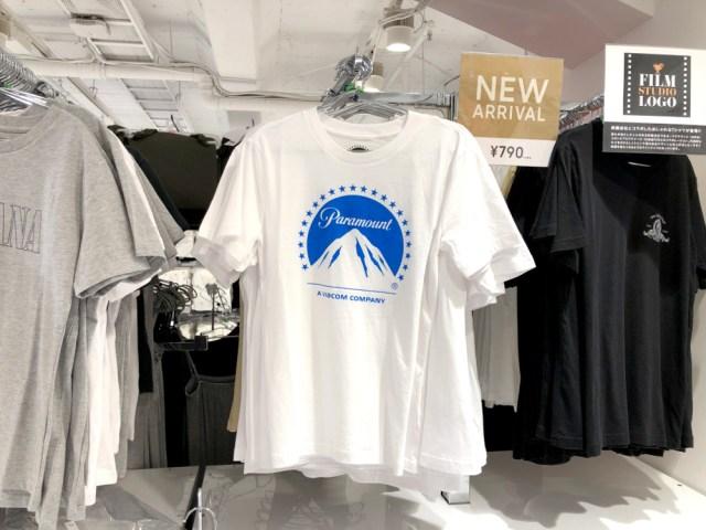 【天才の発想】ジーユーのTシャツ(790円)をGucciのTシャツ(5万8000円)にする方法
