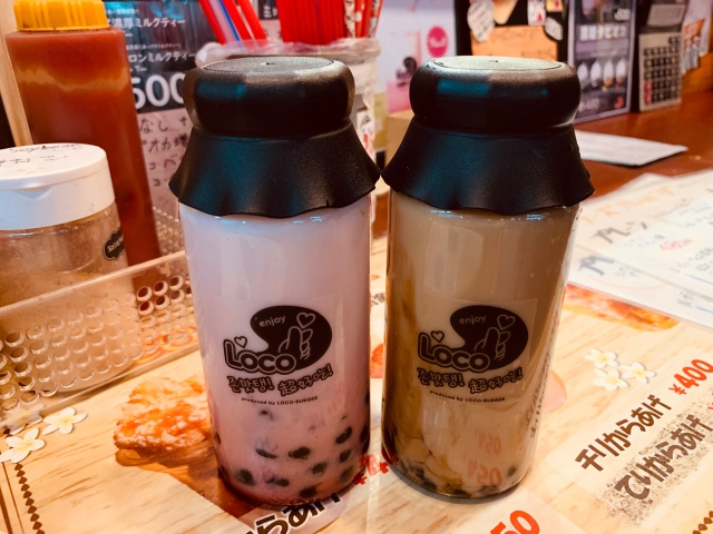 懐かしさを感じる見た目のボトルタピオカ!? 給食の牛乳瓶のようなロコウユが超可愛い! 名古屋・大須「LOCO-BURGER」