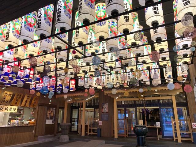 470年以上の歴史を誇る由緒正しきお寺が運営するスイーツ屋さんに行ってみた! 名古屋市大須・万松寺「BANSHOJI STAND」
