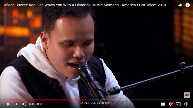 盲目で自閉症の男性が歌い出した瞬間別人に! 透き通るような美声で審査員が息をのむオーディション動画が鳥肌もの