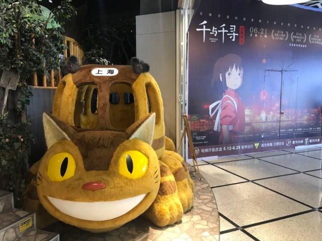 【現地レポ】『千と千尋の神隠し』が中国で18年越しの公開! 初回上映の様子を正直にお伝えするぞ!!