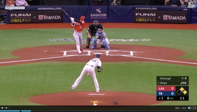 【動画あり】なんだこの打球…大谷翔平選手が2試合連続ホームラン! 第8号は左腕から先制スリーラン