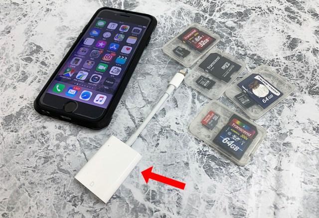 アップル純正の「SDカードカメラリーダー」がシンプルながら超便利! iPhoneユーザーでデジカメも併用してるなら必須かも!?