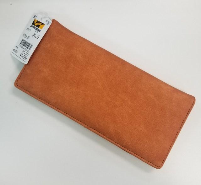 ワークマンで見つけた1500円の長財布が高級ブランドみたいでオシャレ! 6枚分のカードポケットも搭載で実用性も申し分なし
