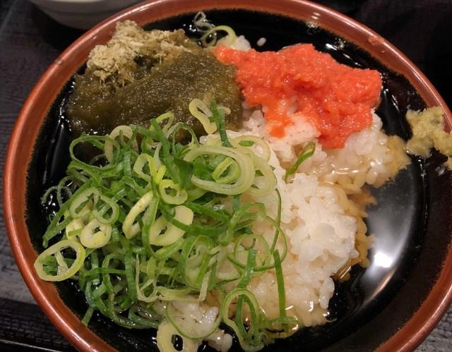 """丸亀製麺の """"中の人"""" に聞いた「天丼用ごはんのアレンジ」がすごかった / たった270円の『昆布とろろ明太茶漬け わさび添え』"""