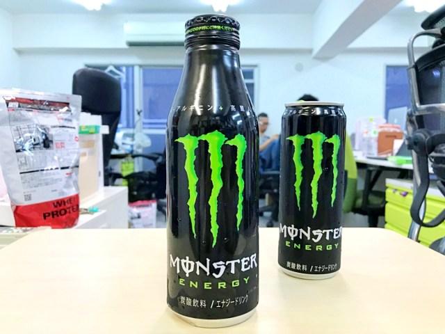 【やりやがった】モンスターエナジーの「大容量ボトル缶」がついに爆誕! コアファンも納得のハイパーな飲み応えに昇天したッッ!!