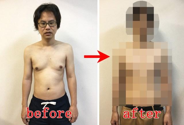 ダイエットに成功したことがない「37歳ゆるふわ体型」が激変! 1カ月間ガチで糖質制限と筋トレしてみたらこうなった!!