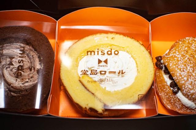 ミスドと堂島ロールがコラボ! 新商品の『堂島ローナツ』全5種を食べてみた / 全種類の断面もあるよ
