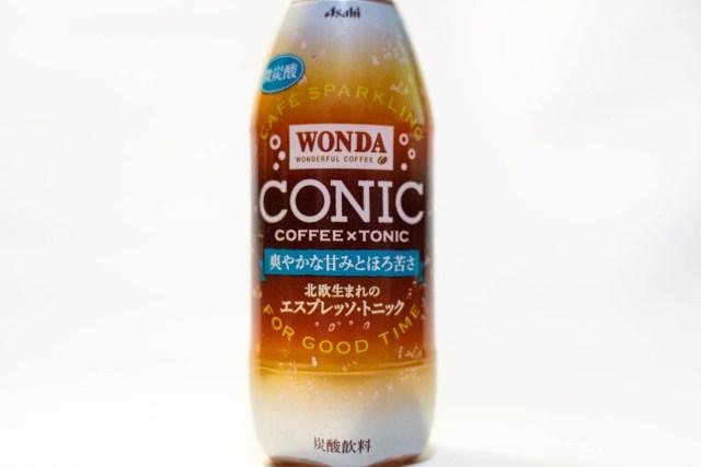 炭酸入りコーヒー『WONDA CONIC』は歴代の炭酸系コーヒーのなかでも最強説 / メーカーが禁断の組み合わせにチャレンジするアツい理由