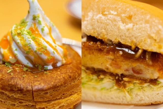 【コメダ新作】するどい辛さがウマい「カリーコロッケバーガー」と、メロン感が生々しいシロノワール「北海道メロン」