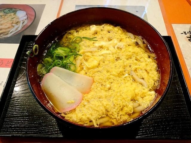 【京都】朝4時からオープンの「早起き亭うどん」に行ったら、早起きしてでも食べたい味がそこにはあった…!