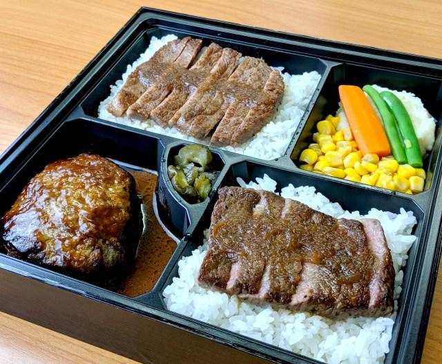俺は何を血迷ったのか、「ミート矢澤」の8500円もする弁当を食っちまった…… / あるいはセレブの街『恵比寿』について