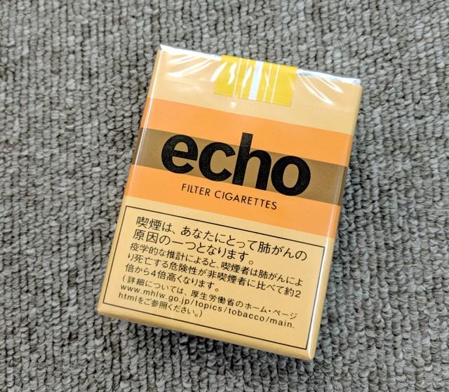 【たばこコラム】格安銘柄「エコー」が廃止されると聞いて久々に吸ってみた / 貧乏時代を支えてくれたエコーの思い出