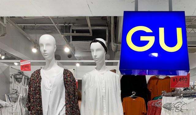 【価格も神】GU(ジーユー)に飾られていたマネキンの服に一目惚れ! そのまま買って着てみたら神だった
