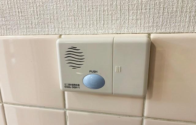 """【注意喚起】壁の薄いトイレに """"用足し音"""" を消す「流水音発生器」を設置したが、屁の音は丸聞こえだった"""