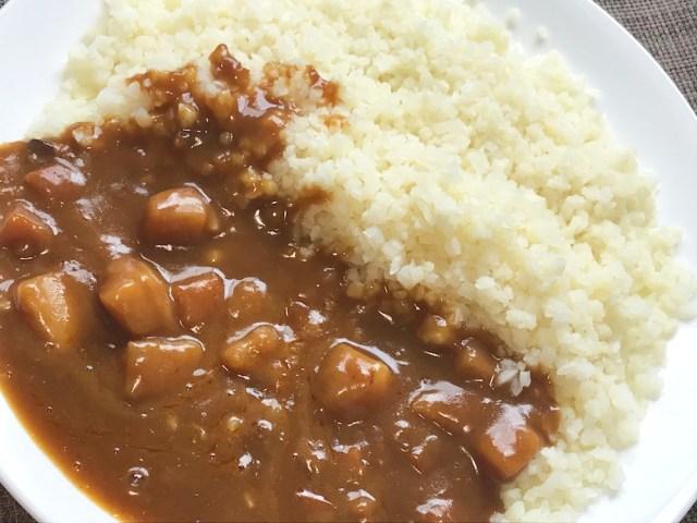 【わがままダイエット】ココイチのカリフラワーカレー vs 自宅で作った冷食のカリフラワーカレー