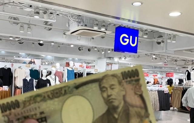 GU(ジーユー)で「1万円でレディースのコーディネートしてください」とお願いしたらスゴイことになった!! ここまで揃うとは……心の底から大感動!
