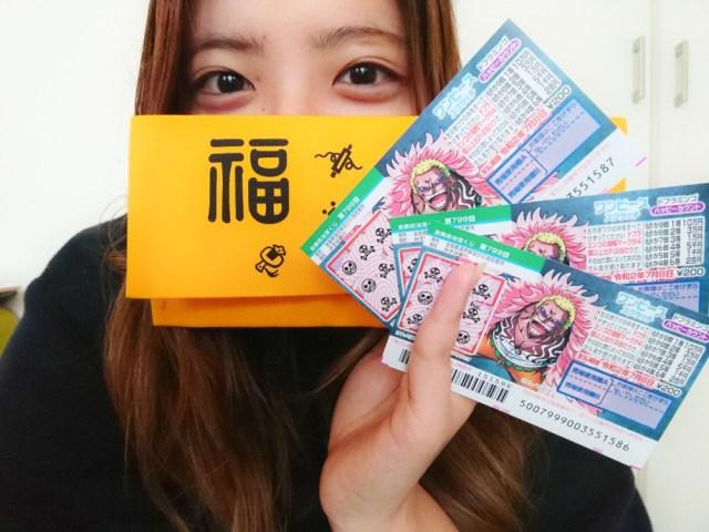 【検証】金運アップの神社はどれくらいご利益ある? 御金神社の「お財布」と「浄化したお金」を使って『スクラッチ』したら当選した