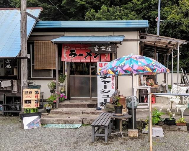 【秘境グルメ】東京と神奈川の境にある大垂水峠で「湧き水ラーメン」を食べる / 水の美味しさがケタ違い過ぎてビビった
