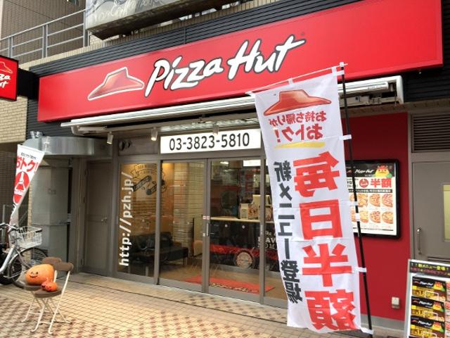 【戦争】ピザ業界の割引き合戦が止まらない → 今度はピザハットが持ち帰り限定で「10人に1人全額タダ」キャンペーン開始へ