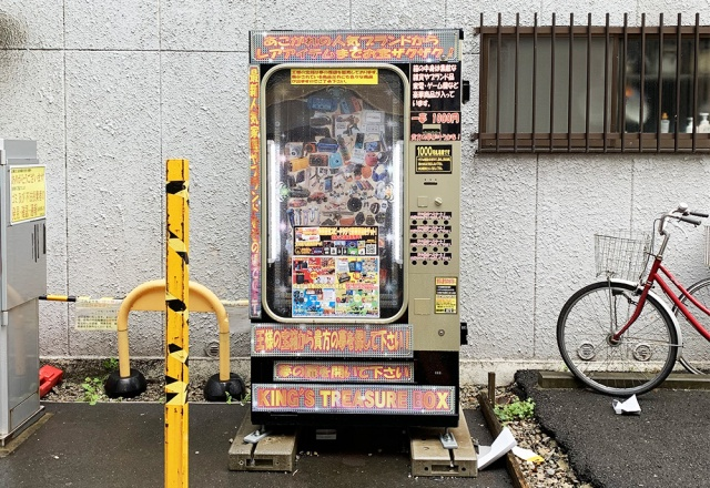 人生初の『1000円自販機』をやってみたら、「なんなんこれ…」っていうディズニー公式の謎パンツが出てきた