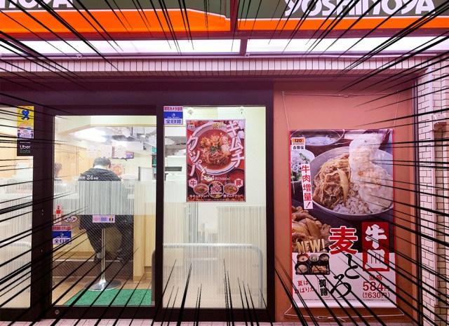 【発汗グルメ】極度の汗っかきが吉野家の新作「牛キムチクッパ激辛」を食べてみたら予想外な結果に…