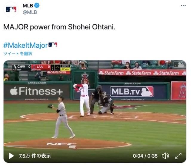 【動画あり】リアル二刀流!大谷翔平選手が自分を援護する第2号ホームラン