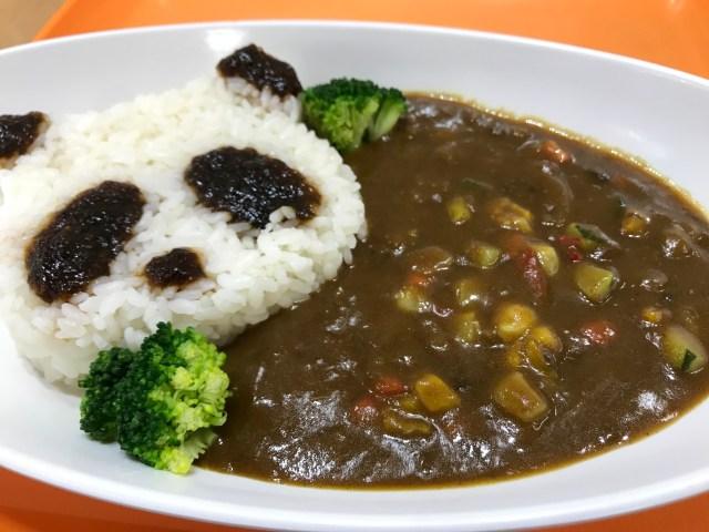 """【役所メシ】上野の台東区役所で食べられる「パンダかれー」が可愛い!ある理由で """"味のリニューアル"""" を余儀なくされた悲しい過去も判明"""