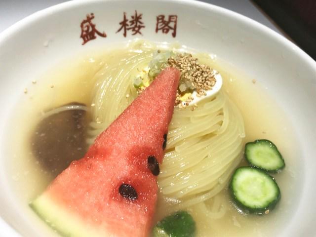 【盛岡冷麺の真髄を見た】麺とスープのシンクロ率が止まらない! 駅チカの老舗「盛楼閣」で夢心地体験
