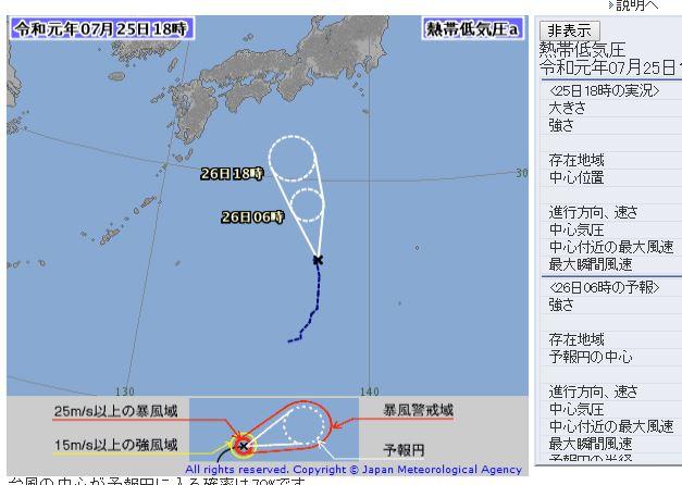 【悲報】台風6号、明日26日には完全体に発達か…!? 東海地方に接近する恐れあり! 花火大会は運営のアナウンスに注意