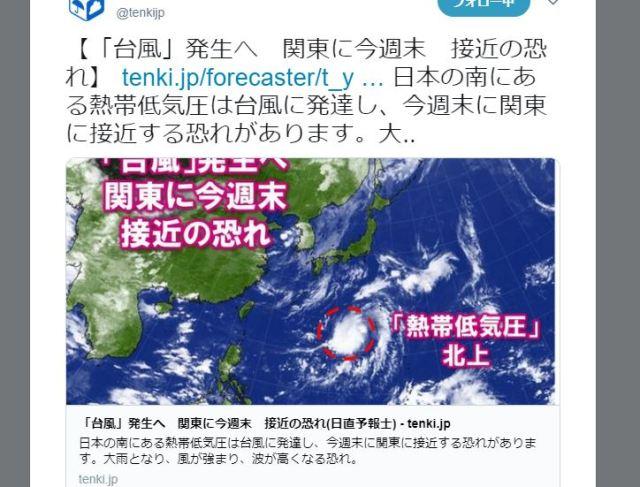【緊急】梅雨明けと見せかけ台風が発生! 今週末に関東接近の恐れあり!! 台風さん「隅田川の花火大会ぶっ潰す」