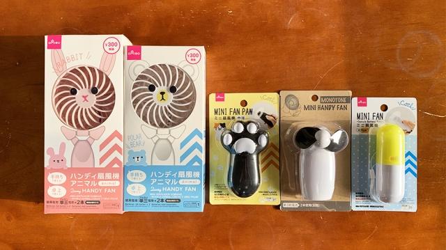【100均検証】ダイソーで売ってた電池式ハンディ扇風機5種類を比較したら圧倒的に最強なのがあった!