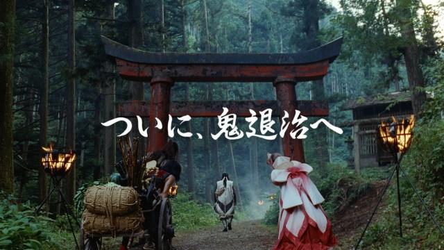 【お見事】auの三太郎「鬼退治シリーズ」、最新作で華麗に伏線を回収する → ヤバい鬼の正体も判明