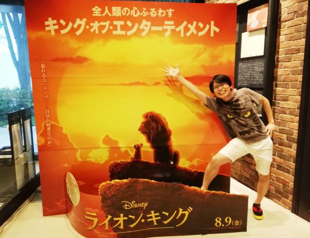 """【天才の頭の中】ディズニーマニアが『ライオン・キング』の天才監督にガチ質問「いい映画を作るには?」→ 手本は """"あの日本映画巨匠"""" だった!"""