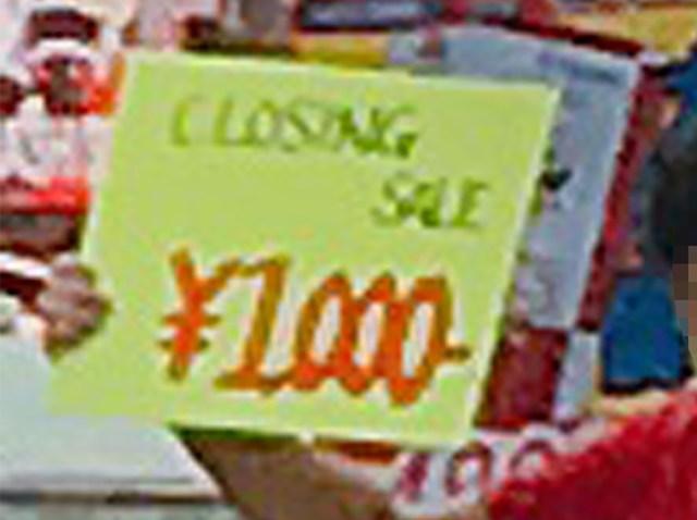 【検証】閉店セール「今だけ1000円!」のお店で腕時計を買って、その販売価格をネットで調べてみた!