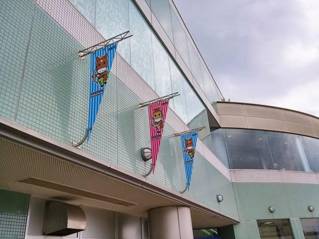 【競馬予想】盆休みの小遣いを早めにゲット! 小倉記念&レパードステークスを有力馬から馬単攻め!!