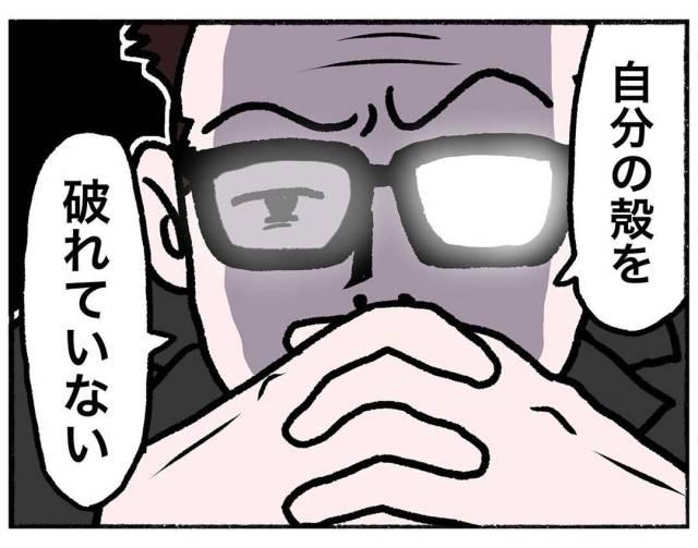 【漫画】「IT企業の面接に行ったらラブホテルに連れ込まれそうになった話」が超リアルで超卑劣