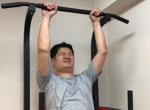 【葛藤】ダイエット中に襲って来た「凶悪すぎる悪魔」5選 / 1カ月で体重を5キロ減らすことには成功したものの、悪魔が強すぎて…