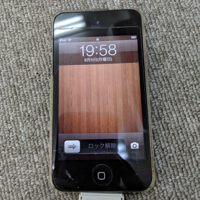 引き出しの奥から「iPod Touch(第4世代)」を発見! スペックの低さを確かめようとしたら、いろいろ考えてしまった……