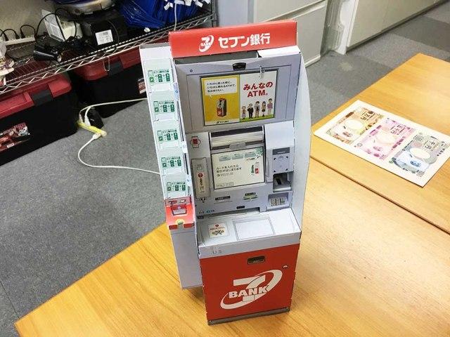 """【衝撃】ATMが付録でついてくる『幼稚園9月号』を買ったら現代の園児の """"ヤバさ"""" を思い知った"""