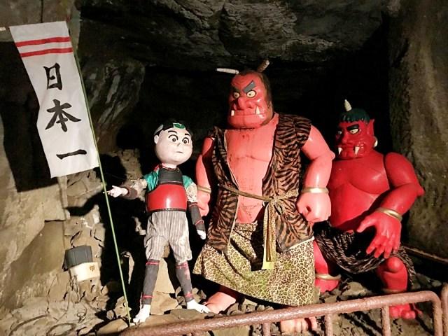 【衝撃】香川県に「鬼ヶ島」が実在するらしいので上陸してみた結果 → 桃太郎の方が完全にヤバイ奴で笑った