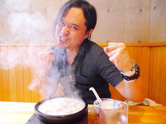 【衝撃】絶望的なまでに汗っかきの上司にグツグツ煮えたぎる激辛『石器ラーメン』を食べさせたらダムが決壊した / 東京・高田馬場