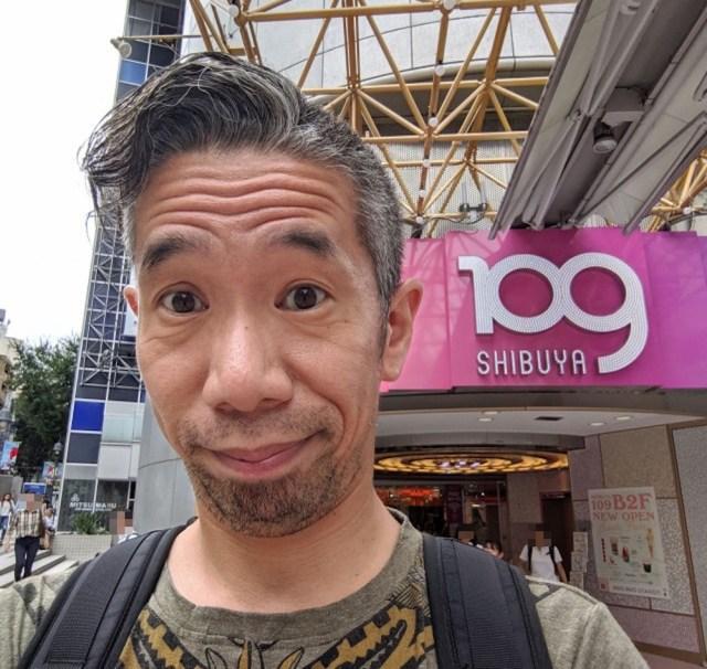 SHIBUYA109の「スイーツフロア」でおじさんがいろいろススって来ました(タピオカなし)