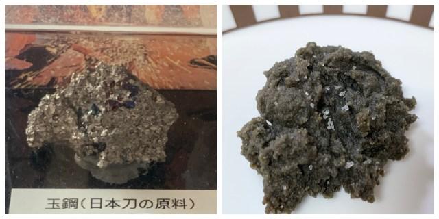 日本刀の原料・玉鋼が食べられる!? 見た目がまんま鋼な「玉鋼ビスコッティ」を食べてみた! 刃物の町・岐阜県関市