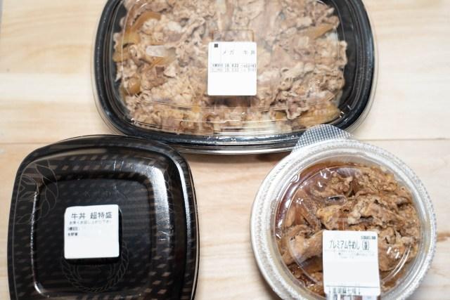 松屋の「お肉どっさりグルメセット」の肉は本当に多いのか? すき家と吉野屋と共に肉を計量して予測してみた結果…